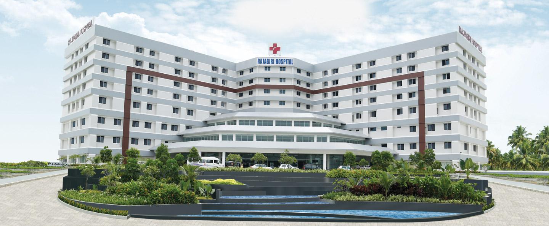 Rajagiri Hospital Aluva
